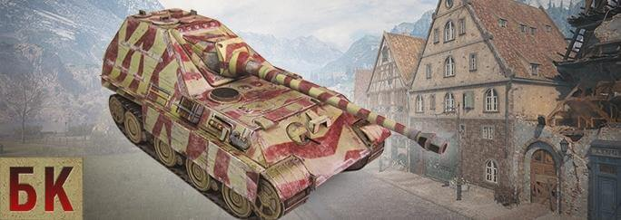 041 simple jagdpanther ii (684x243) 01