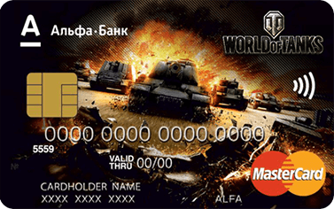 бонус коды в воронеже world of tanks