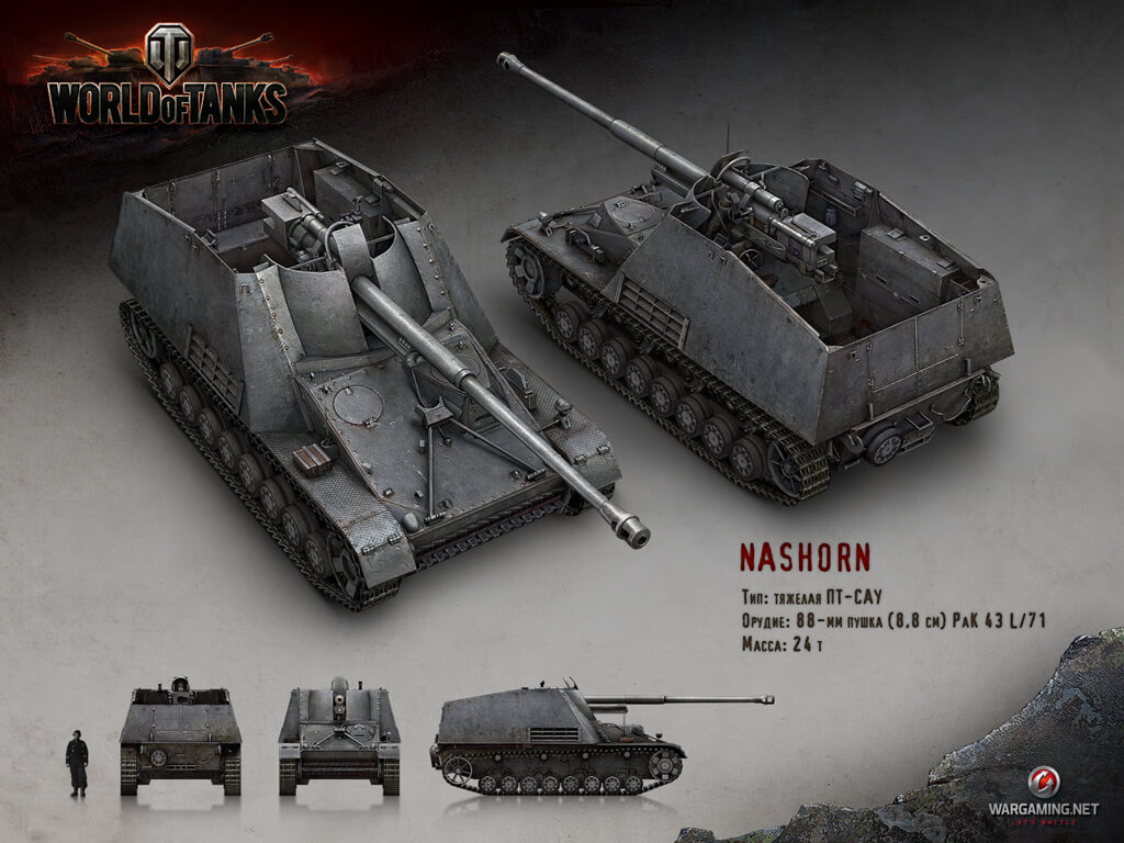 wot renders germany nashorn 1024 768