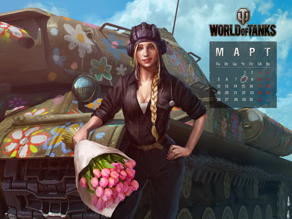 Календарь World of Tanks на март 2012.